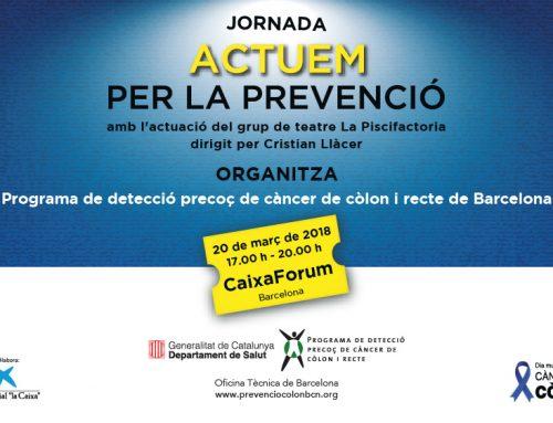 Jornada per la prevenció del càncer de còlon i recte al CaixaForum de Barcelona